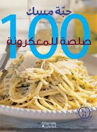 100forspaghettisauce
