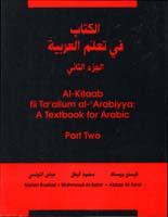 AlKitaabATexbookforArabicPart2