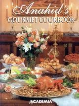 AnahidsGourmetCookbook