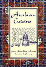 ArabianCuisine