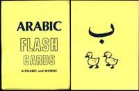 ArabicFlashCards