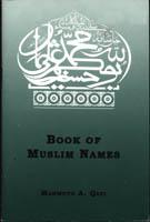 BookofMuslimNames