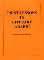FirstLessonsinLiteraryArabic