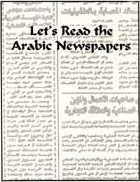 LetsReadTheArabicNewspapers
