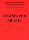NewspaperArabic