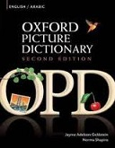 OxfordPictureDictionaryEnglishArabicEdition