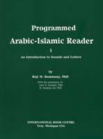 ProgrammedArabicIslamicReader1