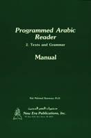 ProgrammedArabicReader2Manual