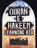 QuranEHakeemLearningAid