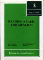 ReadingArabicforMuslimsBook2