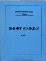 ShortStoriesContemporaryArabicReader4