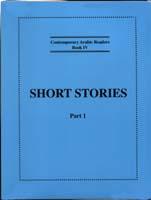 ShortStoriesContemporaryArabicReader4