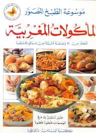 TasteOfMorocco