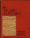 TheArabicAlphabetBook