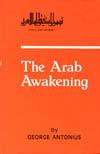 arab_awakening.JPG