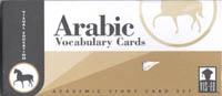 vocabularycards.JPG