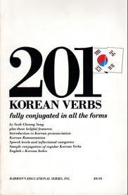 201 Korean Verbs