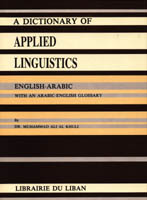 A Dictionary of Applied Linguistics