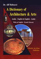 A Dictionary of Architecture & Arts
