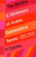 A Dictionary of Arabic Grammatical Terms