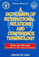 A Dictionary of International Relations & Conference Terminology