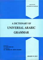 Dictionary of Universal Arabic Grammar