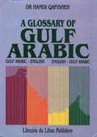 A Glossary of Gulf Arabic