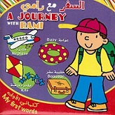 A Journey with Rami My First Words Arabic/English