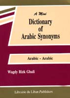 A Mini Dictionary of Arabic Synonyms