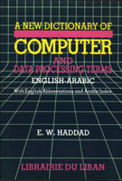 A New Dictionary of Computer & Data Processing Terms