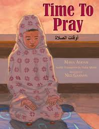 A Time to Pray (English/Arabic)