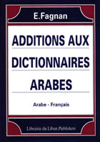 Additions Aux Dictionnaire Arabes