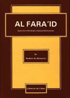 Al -Faraid Arabic Dictionary