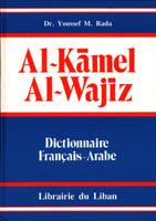 Al Kamel Al-Wajiz French to Arabic Dictionary