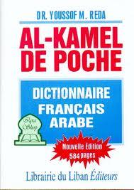 Al'Kamel De Poch Dictionnaire Arabe Francais PB.