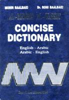 Al-Mawrid Al-Waseet Concise Dictionary
