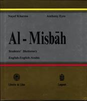 Al-Misbah Student's Dictionary