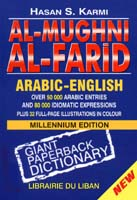 Al-Mughni Al-Farid Arabic-English Dictionary