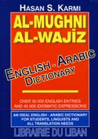 Al-Mughni Al-Wajiz Dictionary (English/Arabic)