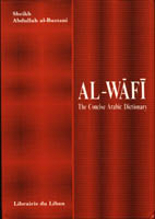Al Wafi: The Concise Arabic Dictionary