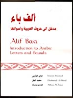 Alif Baa - Intro. to Arabic Letters and Sounds/Book &CDs