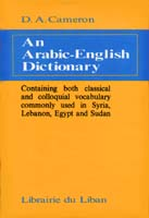 An Arabic-English Dictionary