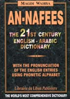 An-Nafees 21st Century English/Arabic Dictionary