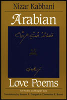 Arabian Love Poems (English/Arabic)