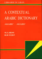 Arabic Contextual Dictionary