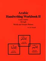 Arabic Handwritring Workbook II
