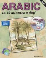 Arabic in10 Minutes a Day Book & CD