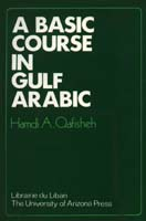 Basic Course in Gulf Arabic