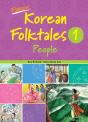 Classical Readers: Famous Korean Folktales 1 (People)