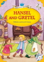 Classical Readers: Hansel and Gretel (Level 1)